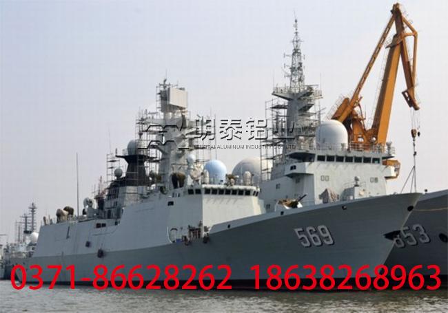 5083铝板在船侧上的应用