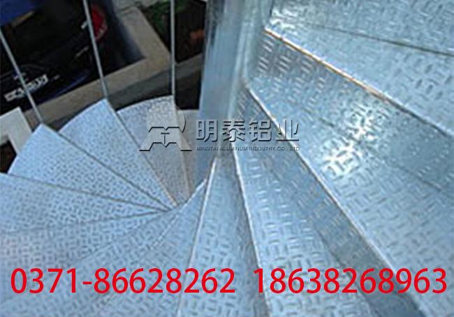 压花铝板在楼梯踏步上的应用