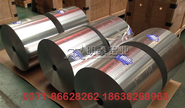 3003铝箔已成为电子包装用铝箔主要趋势