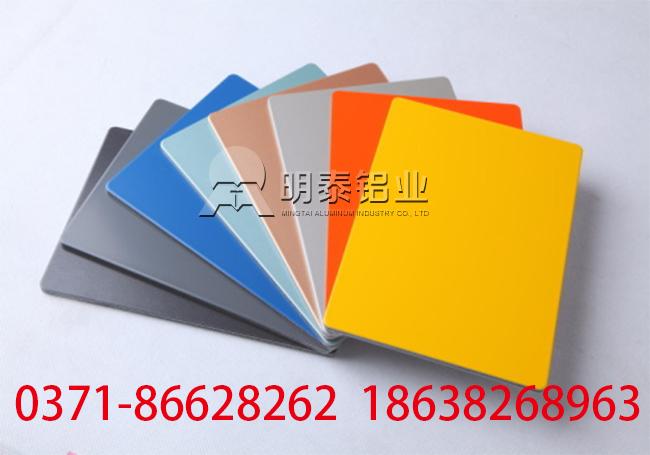 1100H18铝合金在铝塑板上的应用