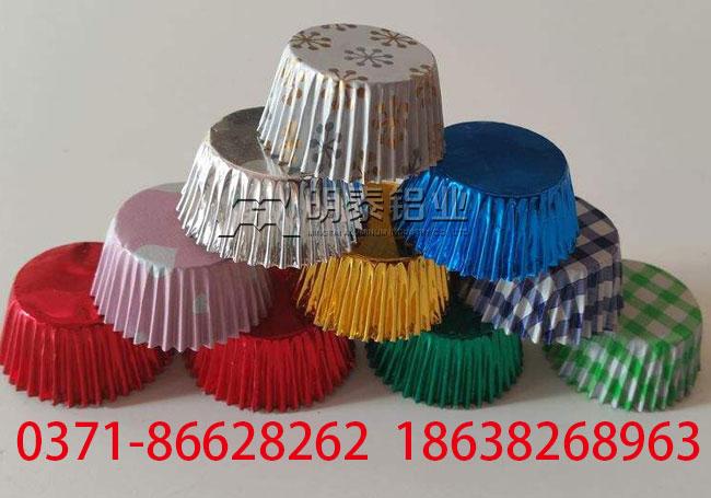 8011铝箔用于巧克力包装箔加工生产