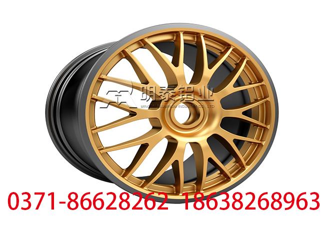 6061铝合金可打造结实轻便的汽车车毂