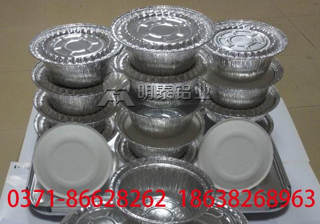 烹饪海鲜包装用铝就选8021铝箔