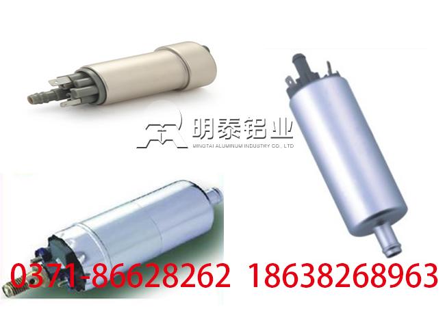 电动燃油泵用铝-6063铝板