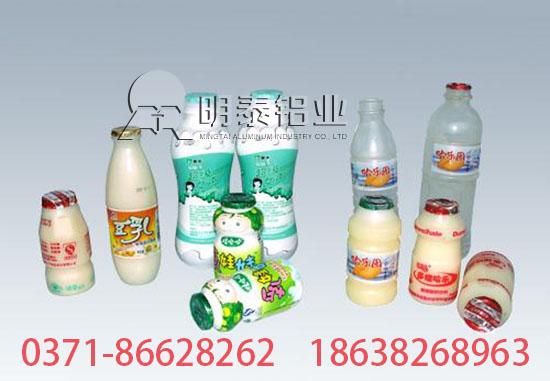 安全卫生的酸奶盖料用铝--8011铝箔