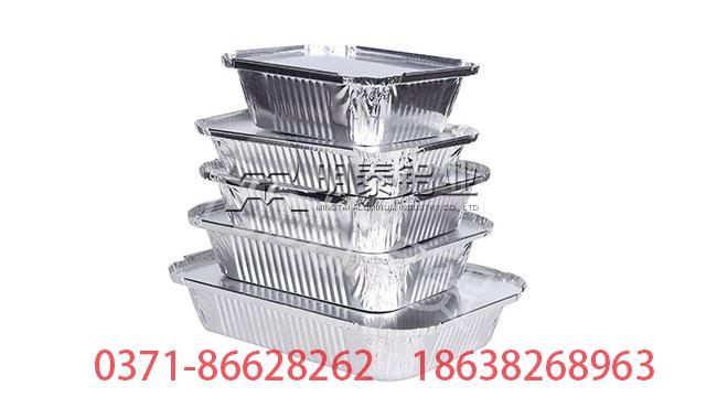 绿色环保的8011铝箔餐盒