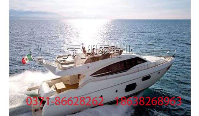 5052铝合金制造旅游业游艇