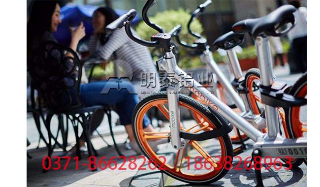 让共享单车变得也更加轻盈美观