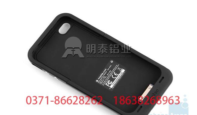 明泰铝业--手机一体电池壳料用3003铝合金