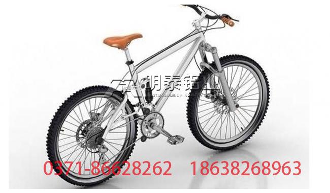时尚更加轻量化的6061铝合金自行车