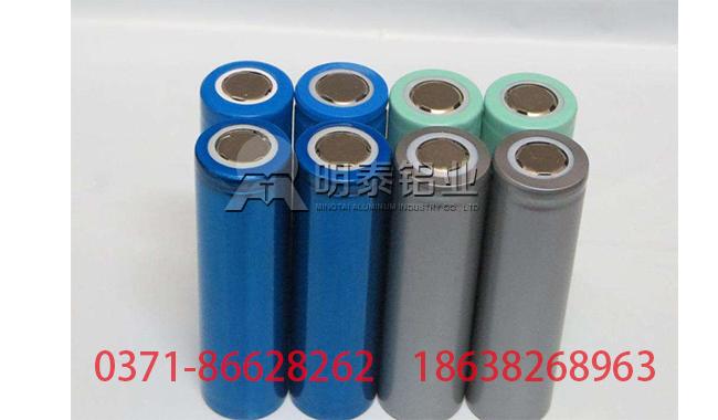 1060-O态铝卷专用于18650安全防爆阀