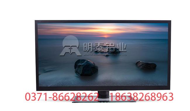 市场供应过剩,铝合金电视边框特性和使用