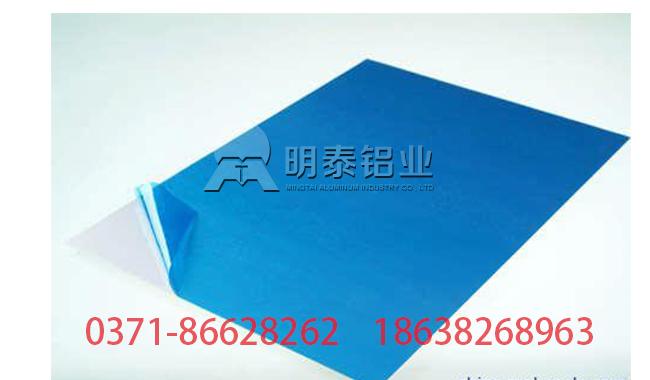 5052铝板流动性趋缓 镜面铝板外表的镀膜
