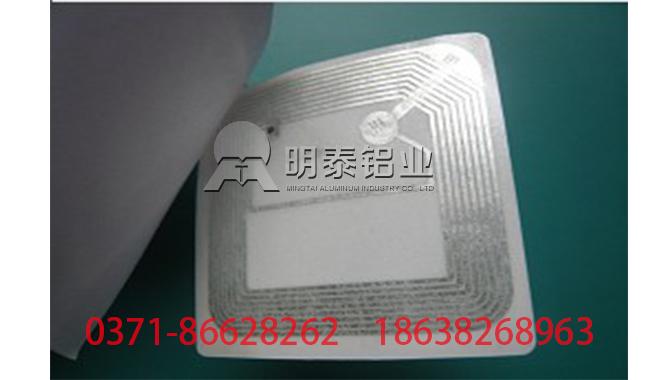 明泰铝业蓄力打造电子标签铝箔知名品牌