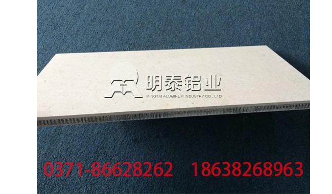 5052蜂窝铝板生产加工工艺流程