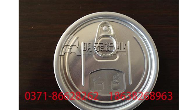 易拉罐罐盖用3004铝合金(中)