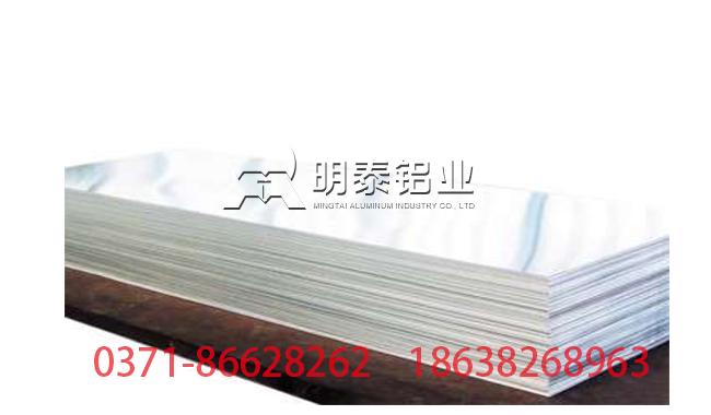 部分铝加工厂5052铝板性能不合格的原因