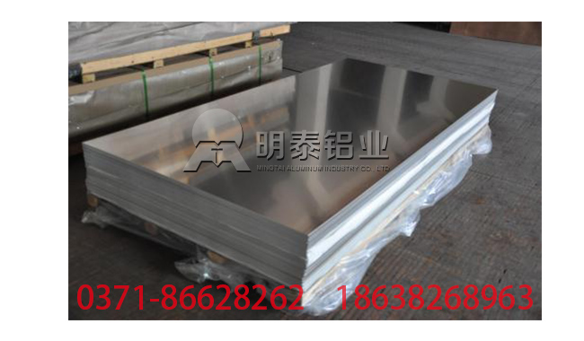 5052铝板预拉伸,应该需要注意什么?