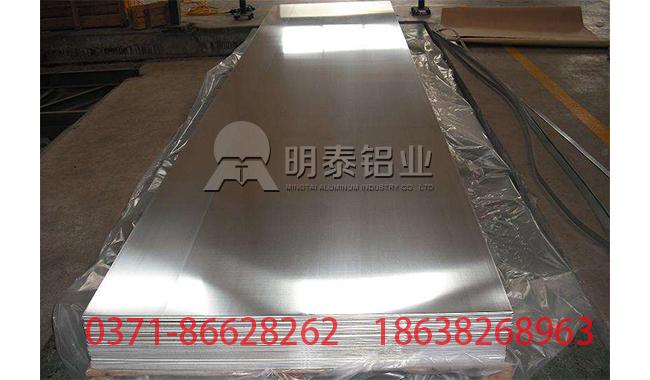 5052铝板厂家讲述其抛光技术及步骤