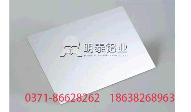 铝板5052国标是多少-明泰铝业