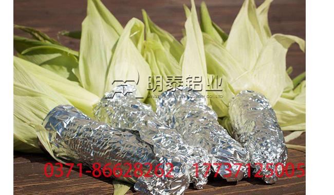绿色无污染的食品包装铝箔