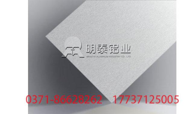 5052铝合金用于海事 具备哪些优良特点