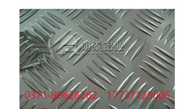 花纹铝板的力学性能怎么样