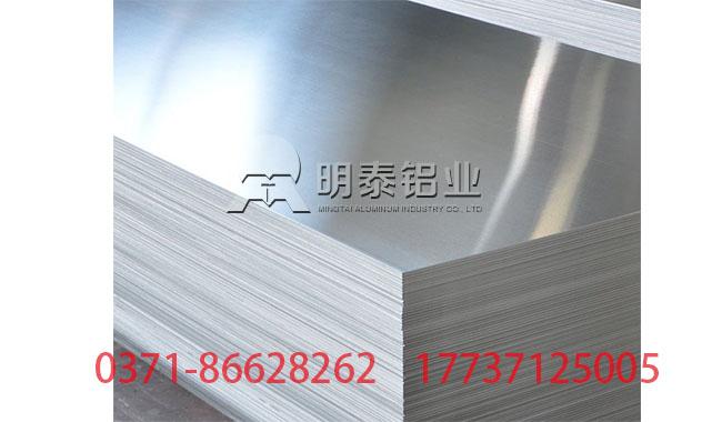 同为5系铝板,5052铝板与5754铝板主要区别