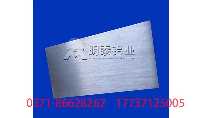 化学抛光对5052铝板有何意义