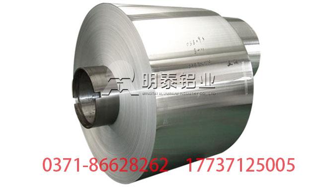 合金铝卷的使用方法