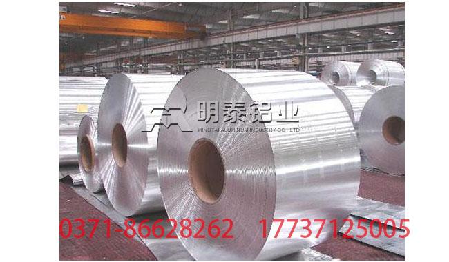 影响8079铝箔价格的四大因素