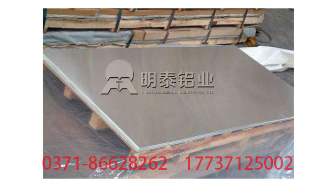 明泰铝业为你介绍5052铝板的优越性能
