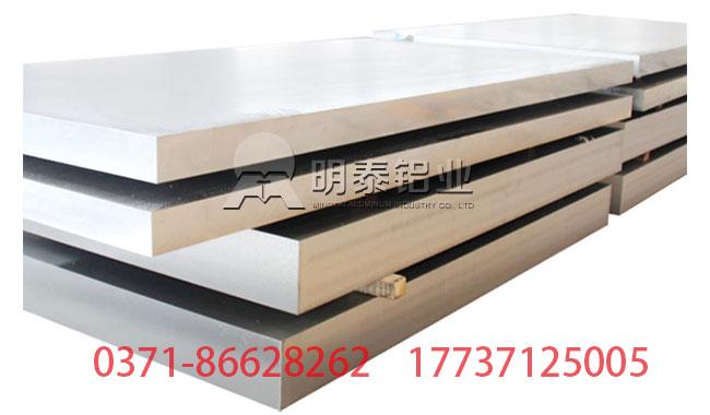 3004铝板的性能特写-明泰铝业集团