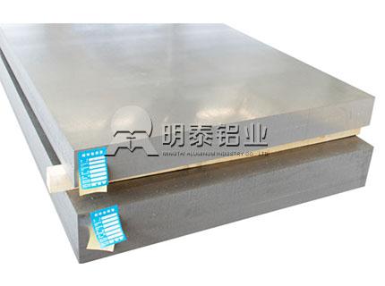 5052-h32鋁板