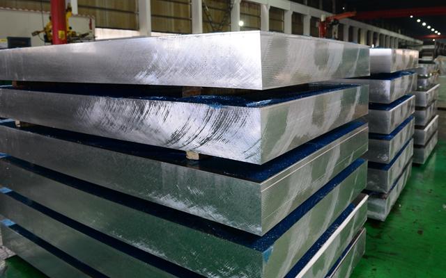 """明泰铝业""""1+4""""热轧生产线为生产超厚铝板创造条件"""