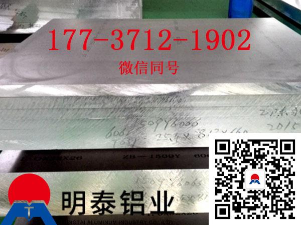 3003铝板和3004铝板都是用哪里?