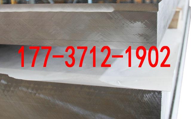 鋁板廠家︰南京0.5厚5052鋁板價格多少(shao)?哪里有售?