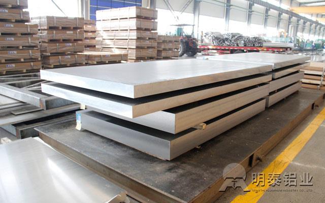 铝板厂家_市场供应过剩,铝合金电视边框特性和使用