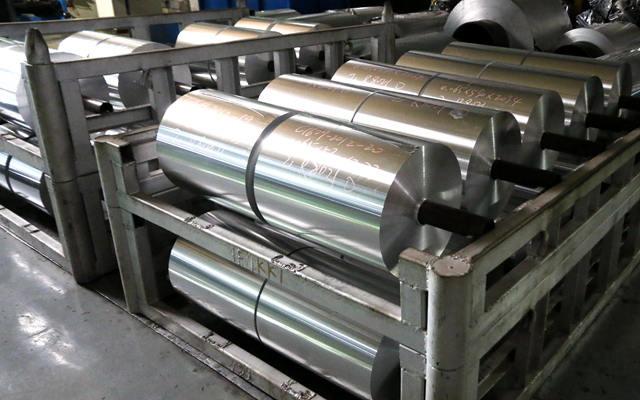 明泰高端品质蜂窝铝箔