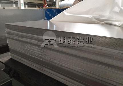 镜面铝板厂家讲述质量决定的因素