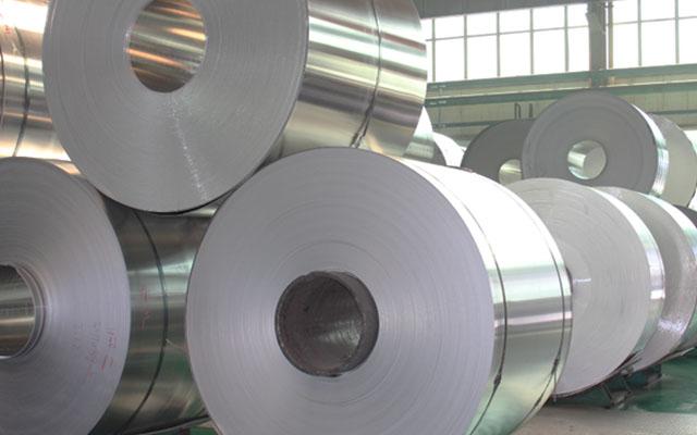 铝箔胶带始终贯彻以人为本和人性化管理的思想