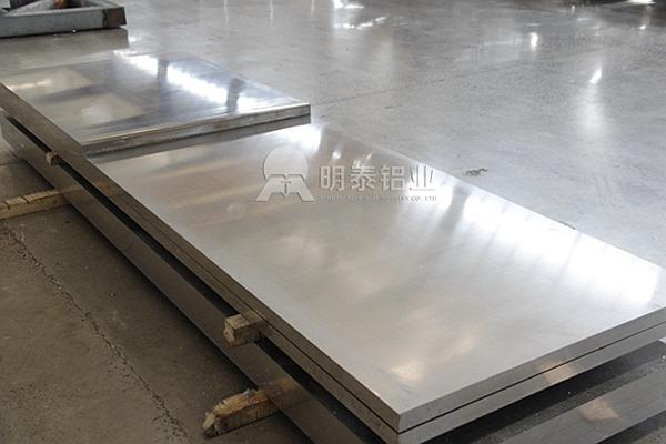 专注品质:明泰铝业瓶盖料3104、3105铝板更值得信赖