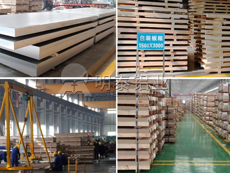 湖北铝板厂家-5083铝板应该如何选择
