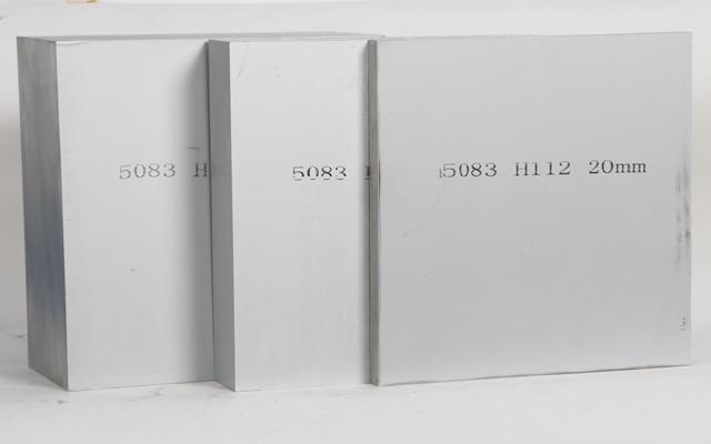 鄭州鋁板廠家_運煤車輕量化材料5083鋁板供應商