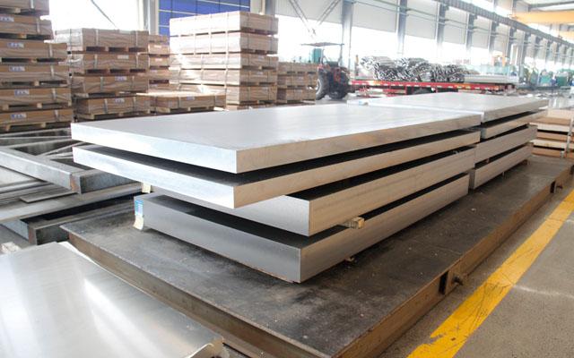 5182-H19铝板生产厂家_铝板直销价格多少一吨?