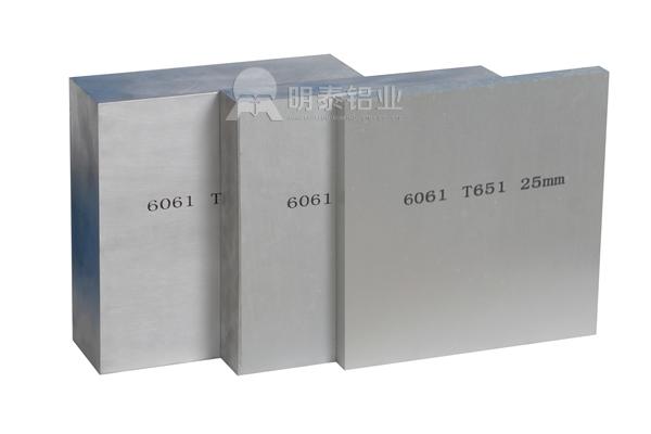 国标6061铝板厂家直销价格多少?哪个厂家品质靠谱?