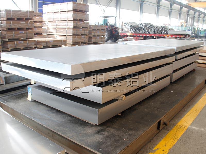 冲压拉伸用1060铝板价格多少?河南代表性铝板厂家选哪个