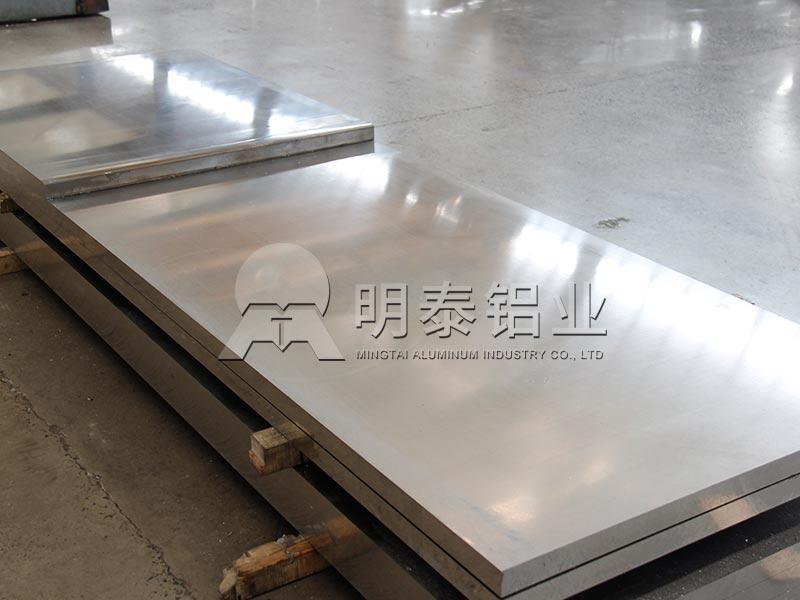 铝板生产厂家_6082t6铝板直销价格一吨多少?