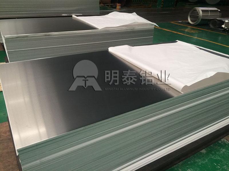 明泰铝业原厂直销灯头料3004铝板,质量可靠