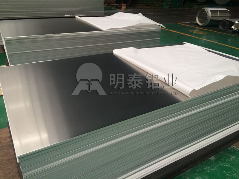 6061铝板厂家_集装箱用6061铝板市场价格多少